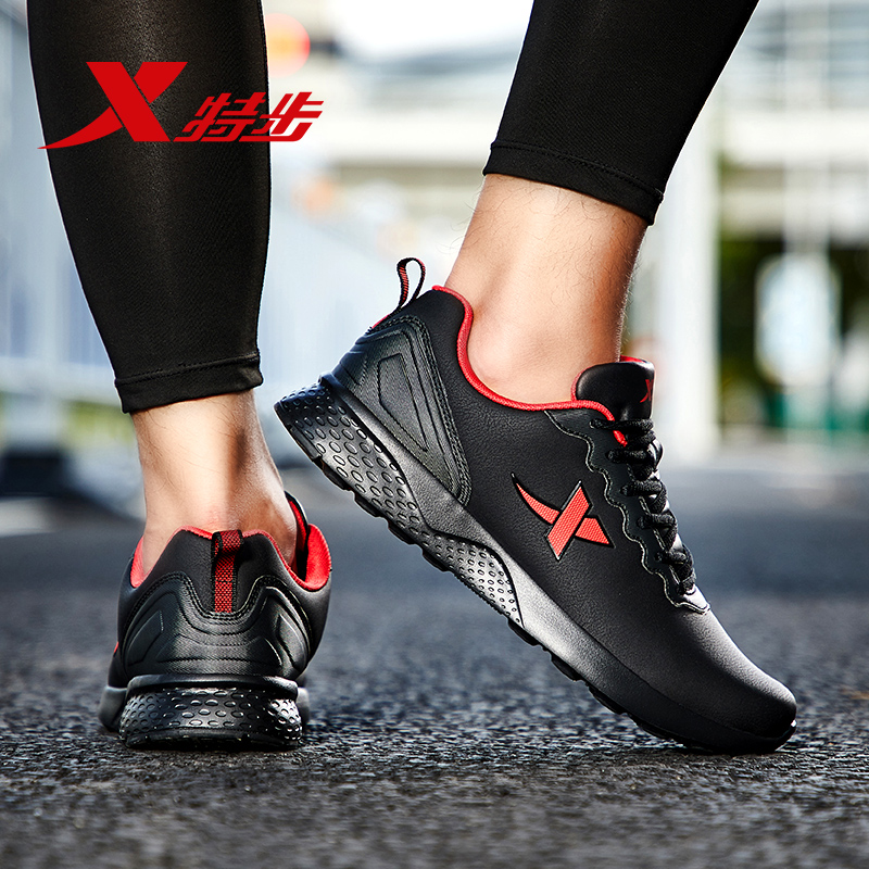 Xtep men's shoes autumn and winter running shoes youth students winter waterproof leather non-slip casual sports shoes men