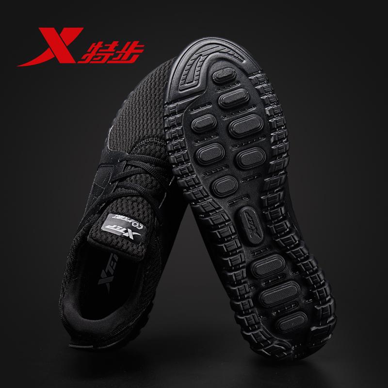特步男鞋跑步鞋2018夏季新款正品透气网面运动鞋男士轻便休闲鞋子