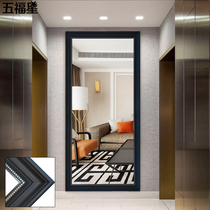 Five fuxing paste mirror wall wall mirror free punching home full body mirror woman hanging wall fitting mirror explosion-proof