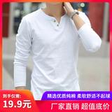 男士纯棉长袖t恤上衣服男装打底衫潮流韩版加绒秋衣潮牌秋季短袖