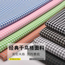 2.8宽窗帘欧式千鸟格提花搭配沙发布料欧式软包硬包坐垫抱枕面料