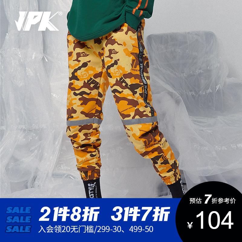 jpk原创国潮黄色迷彩ins小脚裤