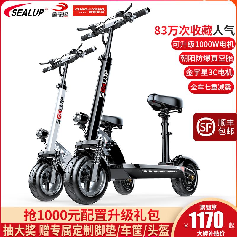 希洛普电动滑板车坐骑折叠电动车