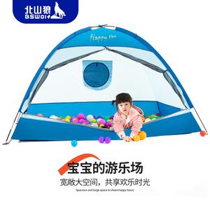 儿童小帐篷宝宝游戏屋室内玩具户外野餐睡觉小孩男孩便携小房子