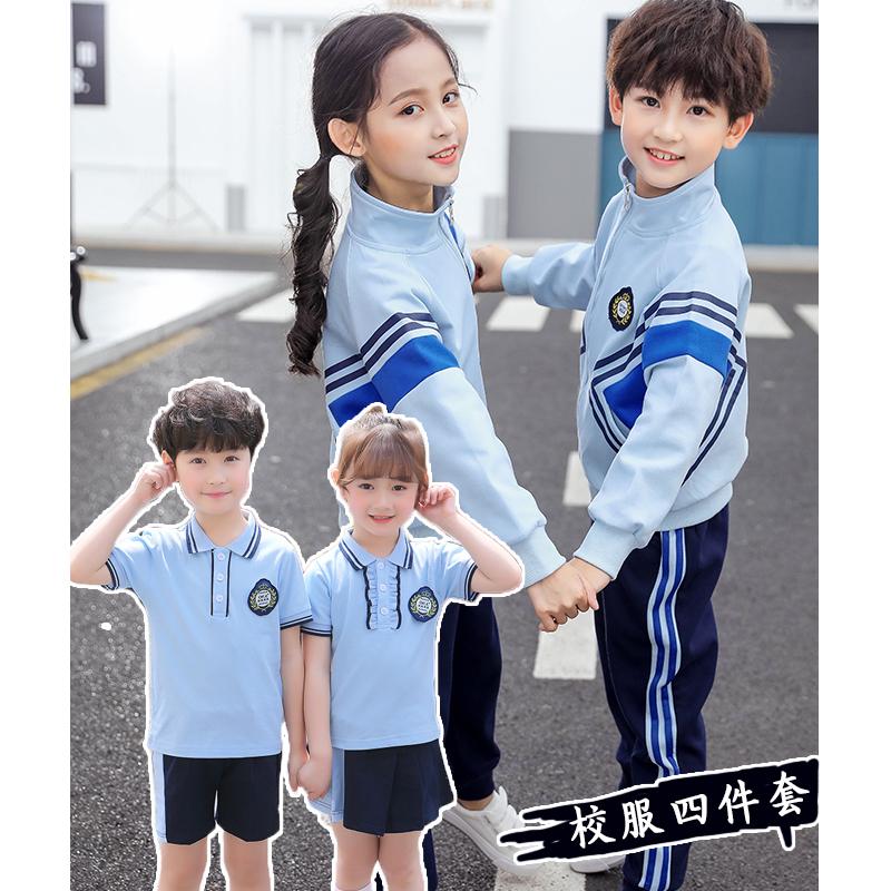 幼儿园园服夏装儿童班服纯棉夏季老师小学生校服套装学院风运动服