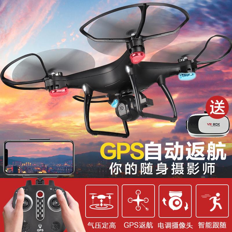 [优乐童玩具专营店电动,亚博备用网址飞机]gps定位自动返航跟随智能无人机航拍月销量1件仅售599元