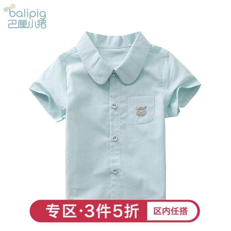 巴厘小猪 婴儿格子衬衫纯棉男童女童上衣0-1岁3儿童短袖宝宝衬衫