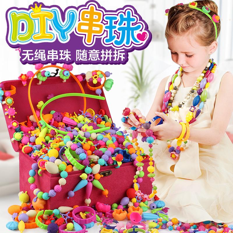 绕珠串珠早教3-6周岁男孩积木玩具