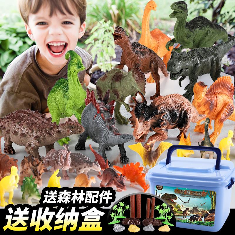 儿童恐龙玩具套装霸王龙三角龙镰刀龙仿真小动物模型男孩小孩世界