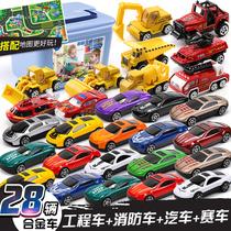 儿童玩具车模型工程系列合金小汽车仿真全套装各类车3岁6男孩男童