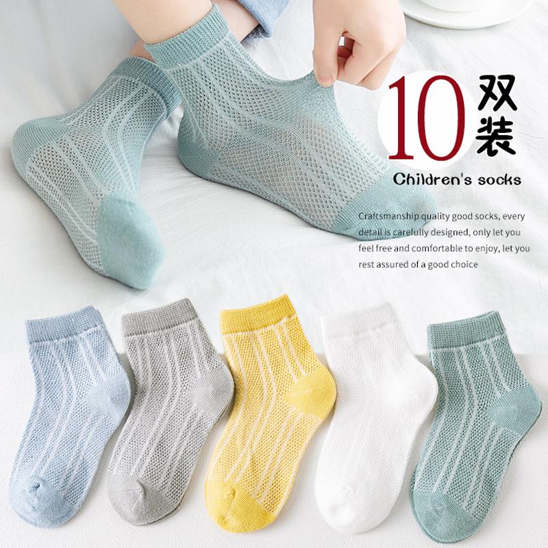 纯棉春秋男童中大童婴儿儿童袜子