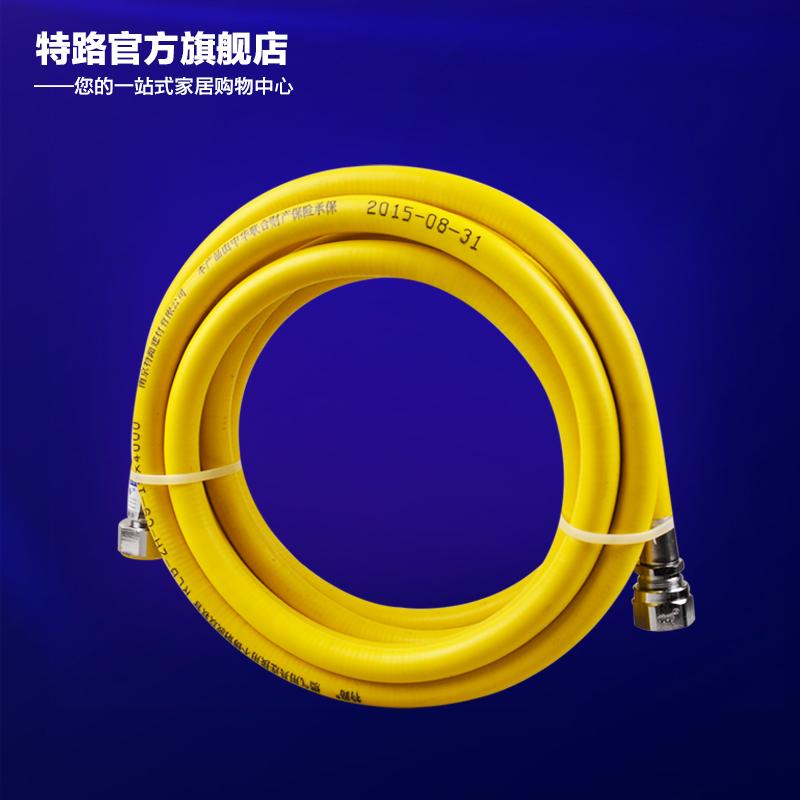 304不鏽鋼波紋管燃氣管天然氣液化氣管煤氣管灶具不鏽鋼金屬軟管