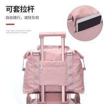 旅行包包女短途登机行李箱待产轻便大容量健身手提外出旅游收纳袋