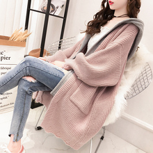 Medium and long style thick sweater cardigan jacket early autumn gentle wind Hooded Jacket ins overheated jacket