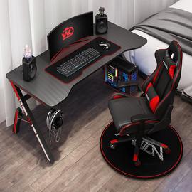 电脑桌台式家用简约卧室游戏桌电竞桌椅组合套装办公桌书桌小桌子