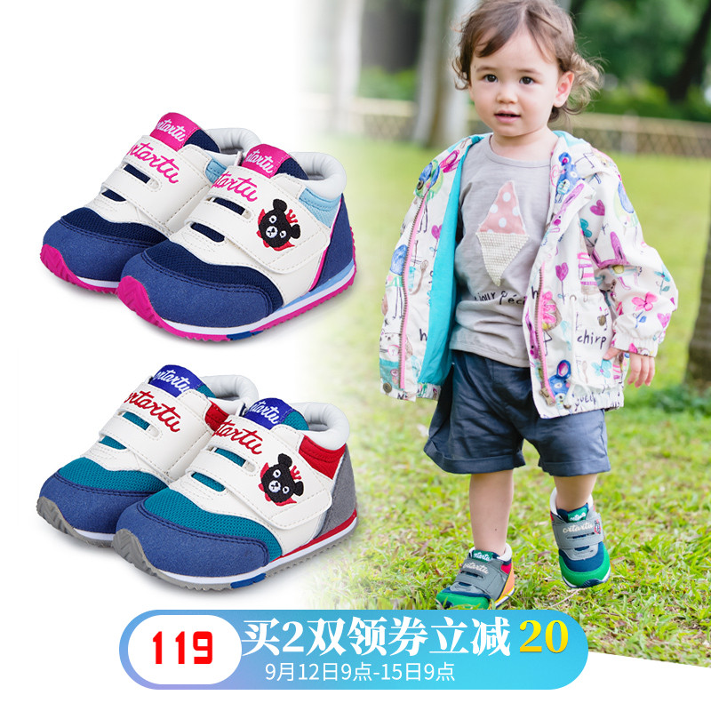 卡特兔儿童运动鞋1-3-5岁宝宝防滑单鞋男童鞋秋款女童学步机能鞋