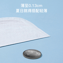 One-off ultra-thin breast pad for breast-feeding leak-proof autumn pregnant women can not wash 130 pieces of milk paste