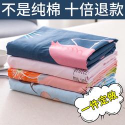 床笠单件全棉纯棉席梦思床垫保护套防尘床单1.2m1.5米1.8床套床罩