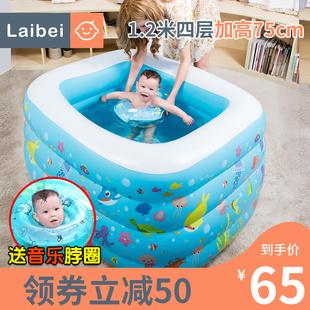 婴儿游泳池家用宝宝充气可折叠保温家庭水池儿童加厚婴幼儿游泳桶品牌