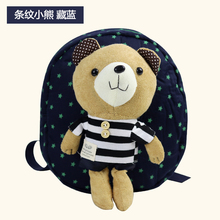 Eldest sister, kindergarten, schoolbag, children's lost prevention, backpack, children's walking bag, environmental protection, safety, 1-3-year-old shoulders