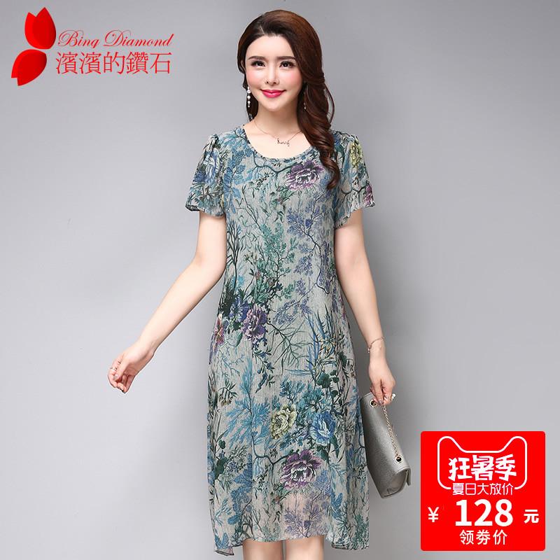 胖太太夏装新款 妈妈装 时尚中年50岁40桑蚕丝女装真丝裙子连衣裙