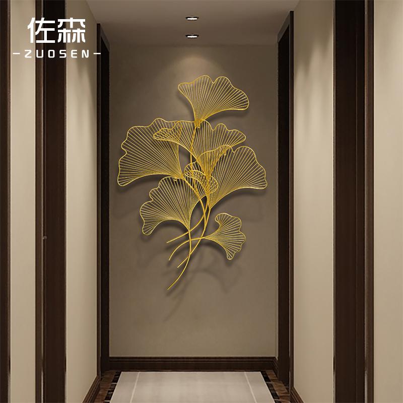 佐森现代玄关墙面装饰品银杏叶壁饰挂件走廊过道创意墙饰墙壁挂饰