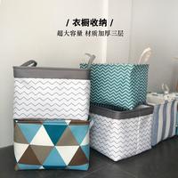 Экспортная корзина для хранения ткани три слоя утепленный Шкаф для хранения и отделки детские Корзина для хранения игрушек