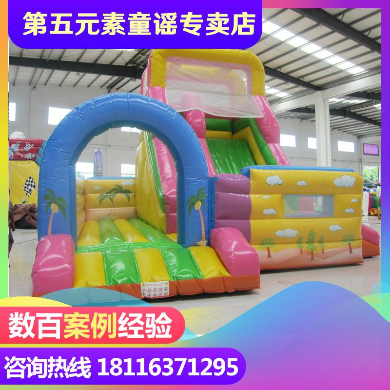 充气城堡室内大小型吹气滑梯家用儿童蹦蹦跳跳床淘气堡游乐场玩具
