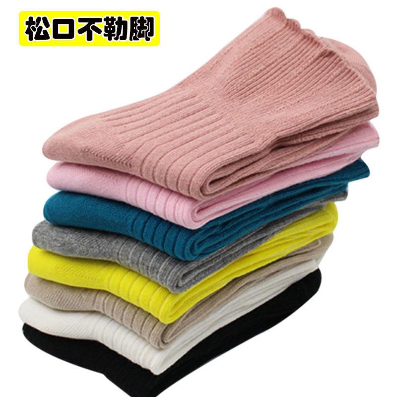 全棉女士松口袜孕妇中筒袜子老年宽松不勒脚纯棉袜产妇月子袜吸汗