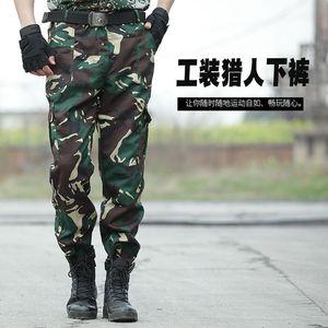 包邮户外军迷服饰保安工装猎人迷彩服裤男长裤夏陆军作训裤耐磨女