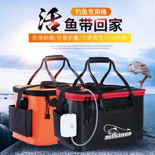 米卡诺 鱼箱 鱼桶钓鱼桶eva加厚多功能活鱼箱折叠水桶鱼护桶钓箱装