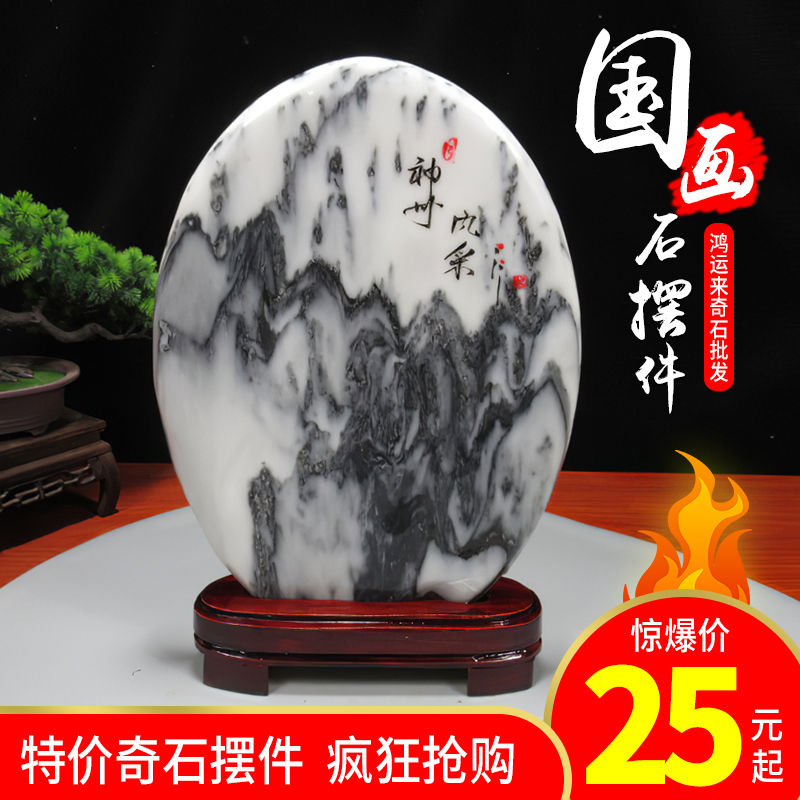 Collection of marble original stone, polishing fine stone ornaments, natural stone special package
