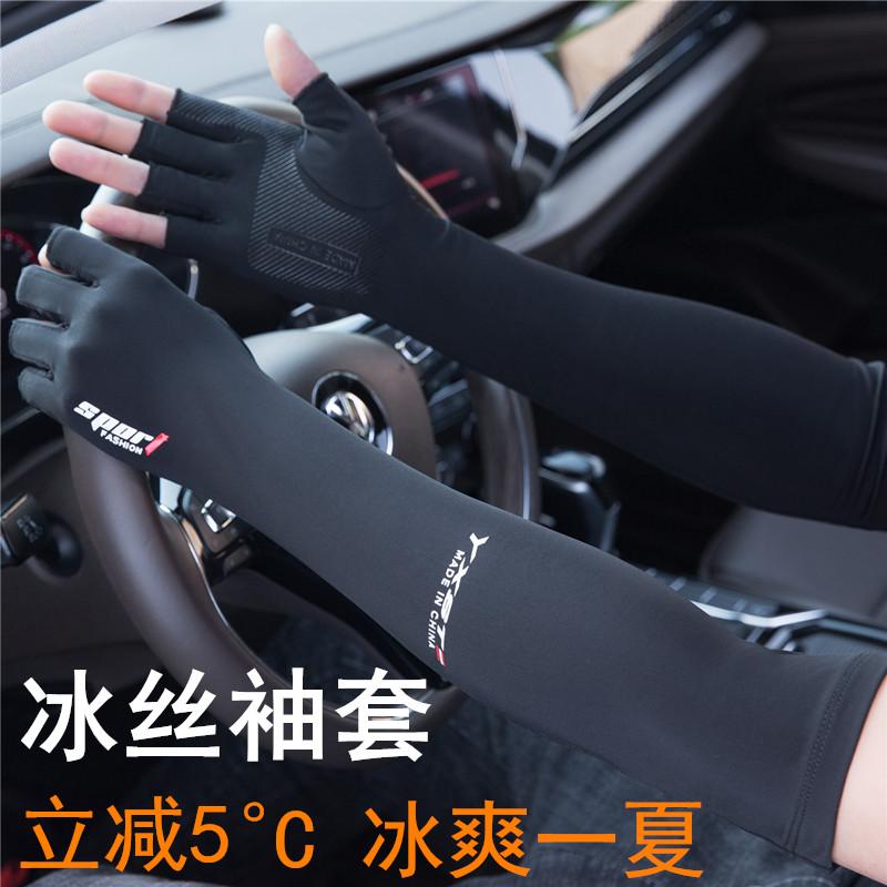 Мужские перчатки без пальцев Артикул 616273416094