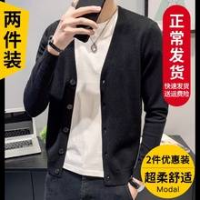 2020 new knitted cardigan men's sweater coat Korean Trend V-neck thin knitwear wear sweater