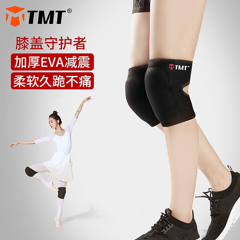 舞蹈护膝女士运动儿童跪地关节护漆