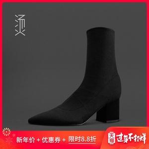 烫社交女鞋秋冬黑色弹力飞织短筒袜靴粗中跟尖头时尚瘦脚高跟短靴