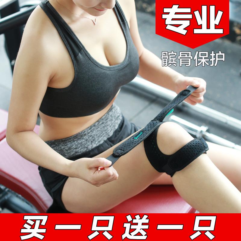 髌骨带运动护膝男女士跑步篮球羽毛球半月板损伤专用加压护具春夏