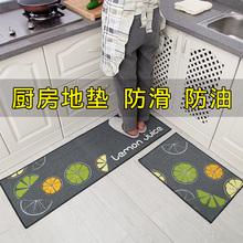 厨房地垫 家用吸水防油防滑垫洗澡浴室脚垫入户进门地毯长条门垫