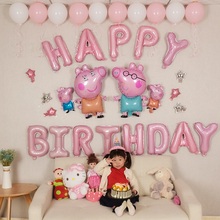 Balloon Set for Birthday Babies One-year-old Children Cartoon Theme Scene Party