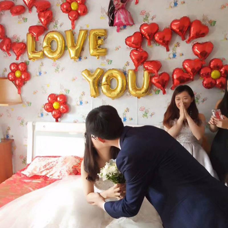 创意婚房布置用品求结婚礼新婚节庆浪漫卧室七夕情人节气球装饰限6000张券
