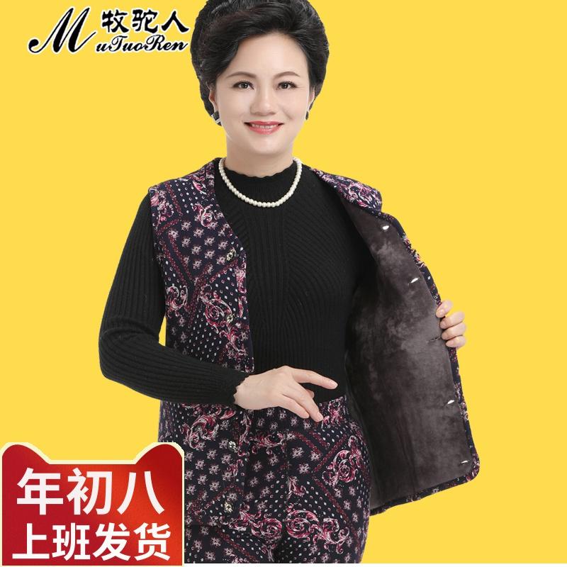 中老年人驼绒棉马甲女居家保暖冬装背心50岁60妈妈装内胆马夹坎肩