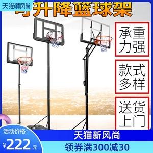 移动篮球架户外儿童篮筐家用挂式室外投篮架室内可升降标准篮球框