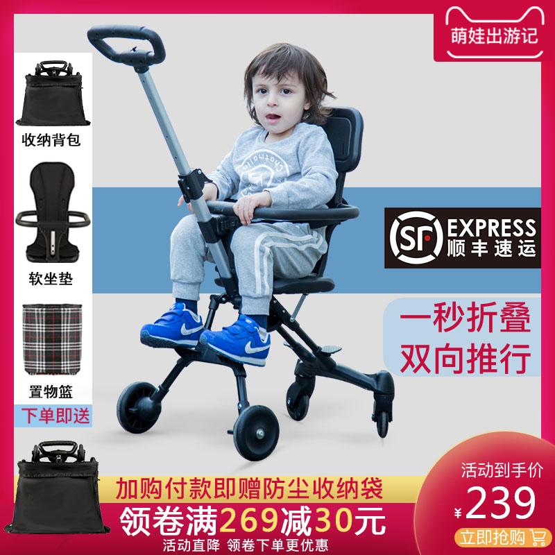 锐闪溜娃神器儿童手推车遛娃超轻便可折叠双向宝宝高景观婴儿推车图片