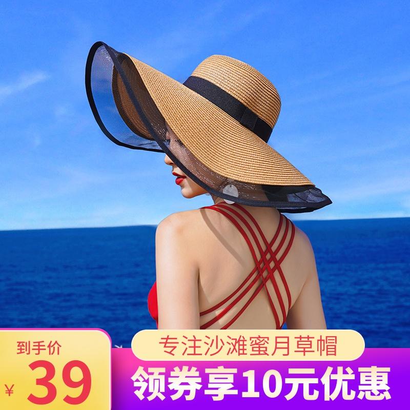 海边度假沙滩帽网纱大檐帽防晒草帽遮阳帽子女夏季韩版太阳帽网红