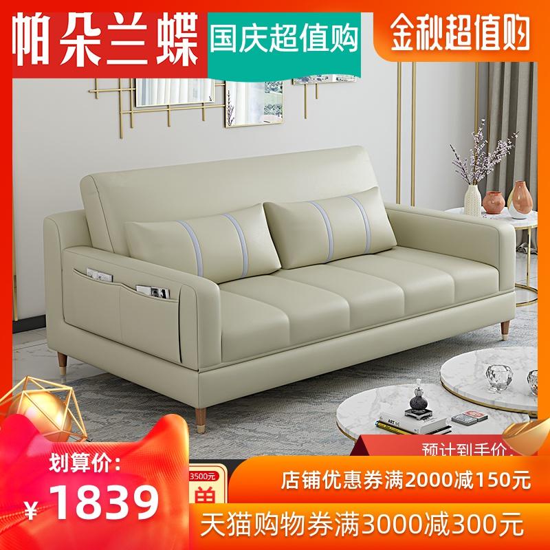 帕朵兰蝶两用可折叠客厅双人沙发床满1000元可用50元优惠券