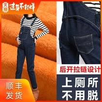 孕妇背带裤套装秋冬款时尚免脱加厚加绒宽松大码孕期牛仔冬装裤子