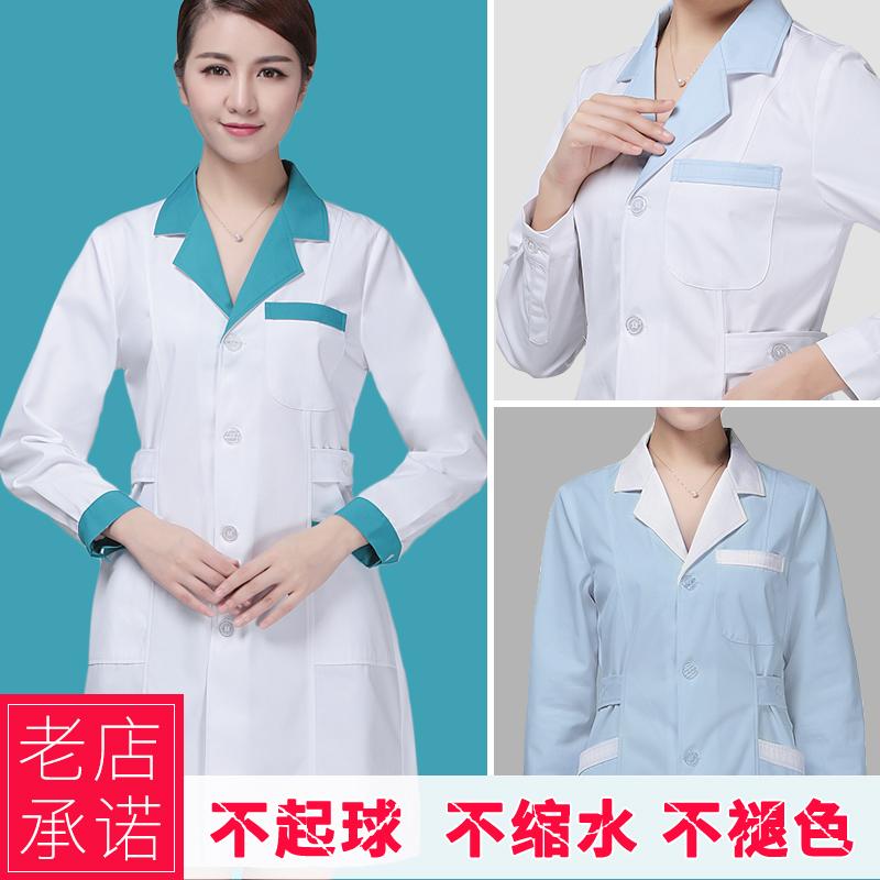 迪塞雅护士服长袖药店药房工作服女白大挂加厚秋冬装蓝色粉色印字
