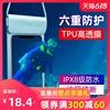 手机防水袋透明防尘外卖防水手机套密封潜水套可触屏专用骑手保护