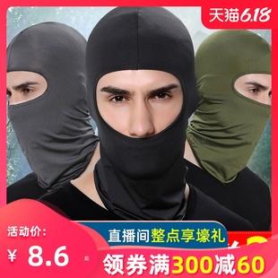 春季 骑行面罩CS头套男脸基尼全脸防风口罩摩托车护脸头罩帽蒙面帽