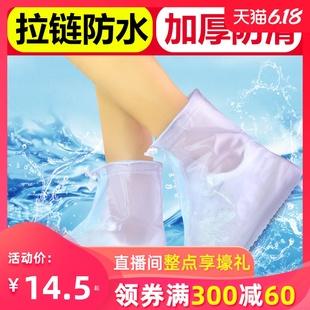 防水防雨鞋套防滑耐磨加厚底男女鞋套学生儿童下雨天雨鞋套雪套脚